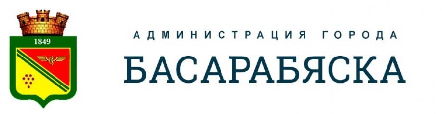 Басарабяска_ru1.jpeg